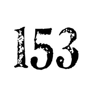 153_comile_